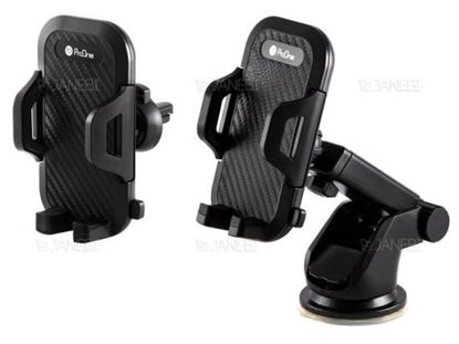 تصویر پایه نگهدارنده شیشه و دریچه کولری گوشی موبایل پرووان ProOne PHD-05 Car Holder
