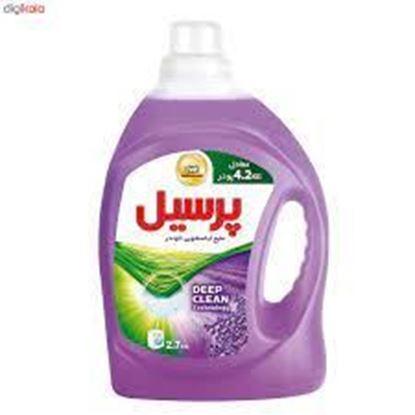 تصویر مایع لباسشویی پرسیل